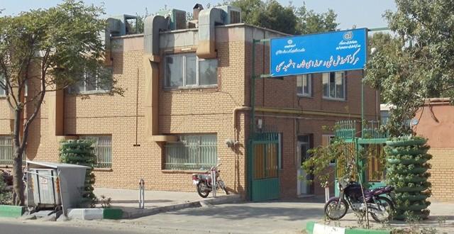 مرکز آموزش فنی و حرفه ای شماره 2 (شهید سهی) تهران – برگزار کننده ...