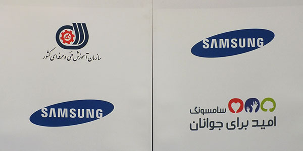 samsung-hope-for-youth-in-iran-01